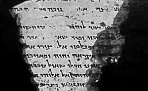 Dödahavsrullarna blir digitala. Bild från video